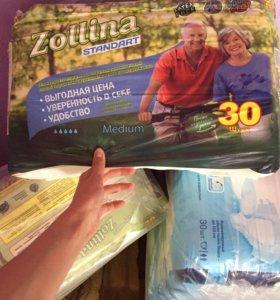 Подгузники для взрослых Zollina и TENA