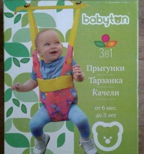 Прыгунки детские + вожжи