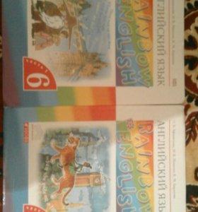 Две книги по английскому языку Rainbow English