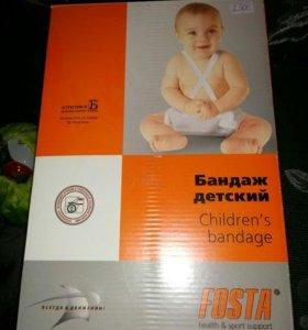 Бандаж детский, для тазобедренных суставов