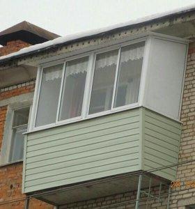 Окна. Балконы. Рассрочка.