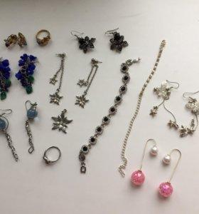 Бижутерия: серьги и браслеты