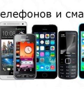 Ремонт компьютеров, ноутбуков,смартфонов,планшетов
