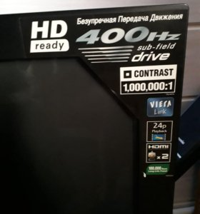 PANASONIC TH-R42EL8K 42 ДЮЙМА