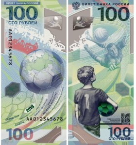 100 рублей fifa2018