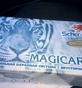 Sher-khan magicar 11