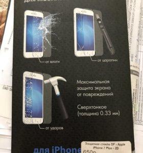 Защитное стекло для IPhone 7Plus