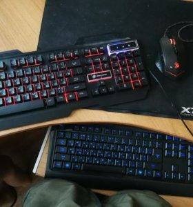 Две клавиатуры, игровая мышь, коврик