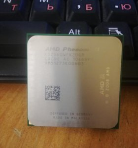 Комплект AMD Phenom II B60(AM3+)
