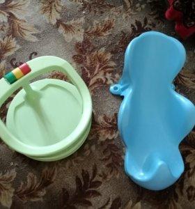Горка и сидушка для купания.