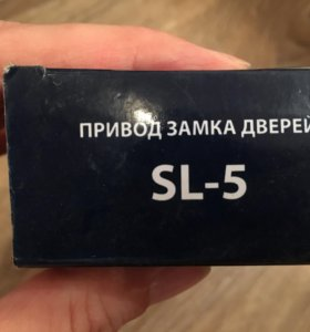 Привод замка дверей ВАЗ-2114