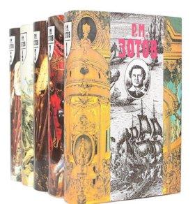 Рафаил Зотов. Сочинения в пяти томах