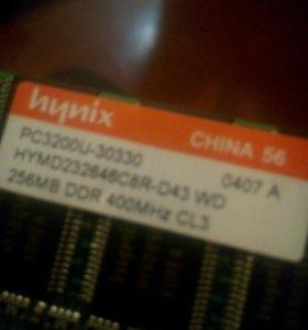Оперативная память DDR1 на 256Мб с частотой 400MHz