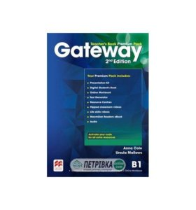 Gateway b1 2nd ed teacher's book и workbook