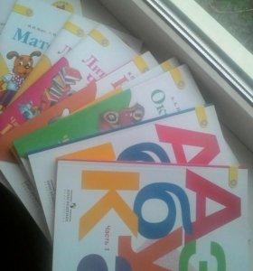 Новые учебники для 1 класса школа России