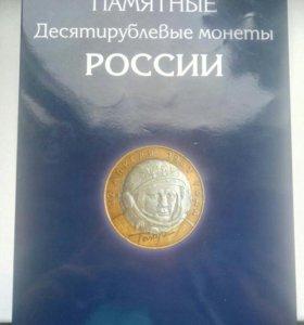 Продам монеты 10р.5р.2р.1р