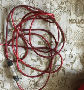 Провода