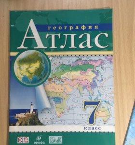 Атлас и контурные карты за 7 класс по географии