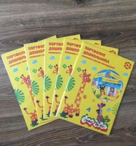 Портфолио дошкольника каляка-маляка А4, 20 листов