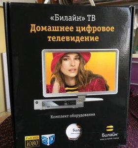 Приставка ТВ БИЛАЙН комплект