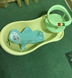 Ванночка ,лежак и сиденье
