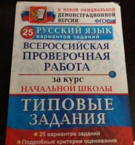 Книги и р.т