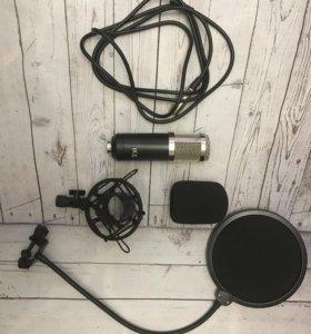 Микрофон студийный конденсаторный