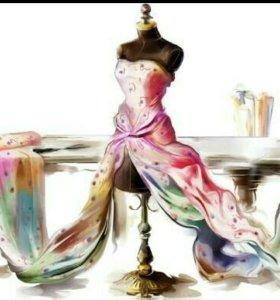 Пошив и ремонт женской одежды. Пошив штор.