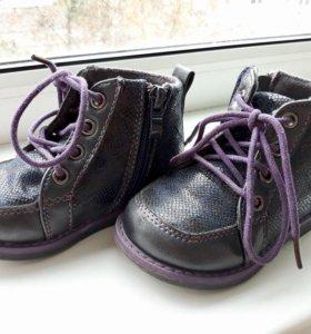 Ботинки на осень 21 размер
