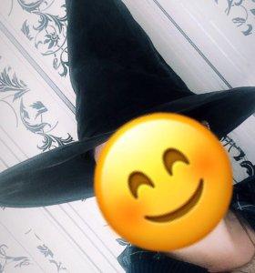 Колпак ведьмочки