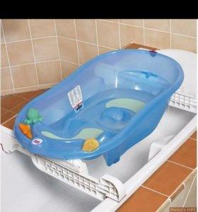 Ванночка на рельсах