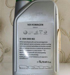 Жидкость гур 1литр (орининал) (G 004 000 M2) Фабия