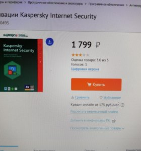 Kaspersky Internet Security на 2 устройства + Игра