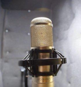 KINGBEAT STUDIO (студия звукозаписи)