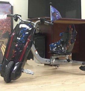 Скутер для дрифта Drift trike