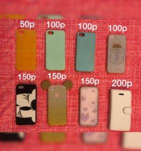 Чехлы на айфон 5(s)