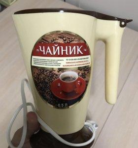 Чайник в роддом