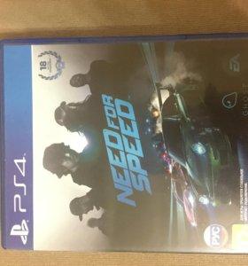 Ирга need for speed для PS4