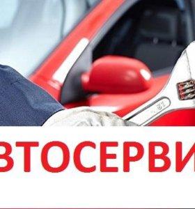 Автомеханик в австосервис