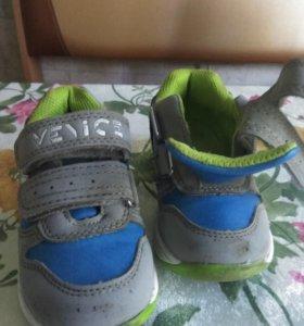 Кожаные кроссовки из Германии