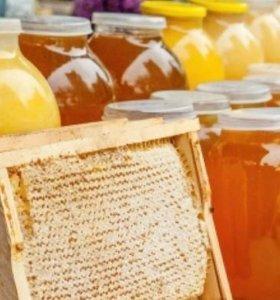 Продаётся мёд разнотравье