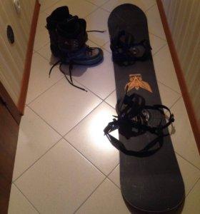 Сноуборд с ботинками, чехол в подарок.