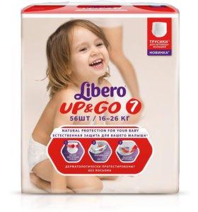 Подгузники трусики Libero Up and Go 16-26 кг