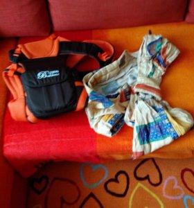 Рюкзак для переноски детей и слинг в подарок вожжи