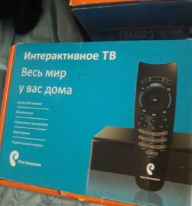 Wi Fi Роутер и телеприставка