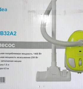НОВЫЕ пылесосы Midea MVCB32A2, с гарантией