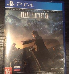Final fantasy 15