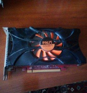 Видюшка GeForce GTX 550 Ti