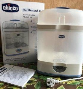 Продам стерилизатор Chicco 3в1