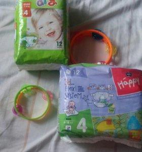 детские подгузники👶+подарок